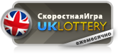Uklottery-monthly